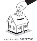 hand putting dollar coin inside ...   Shutterstock .eps vector #302277803