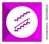 staircase icon | Shutterstock .eps vector #302358623