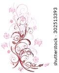 summer flowers with butterflies ... | Shutterstock .eps vector #302513393