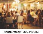 blur restaurant   vintage... | Shutterstock . vector #302541083