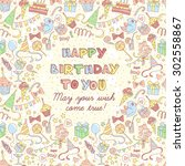 illustration  happy birthday... | Shutterstock . vector #302558867
