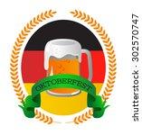 vintage poster of beer festival | Shutterstock .eps vector #302570747