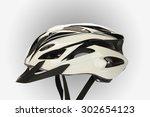 cycling helmets mountain bike...   Shutterstock . vector #302654123