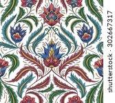 vintage flowers seamless ... | Shutterstock .eps vector #302667317
