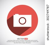 photo camera. icon. vector