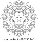 abstract vector round lace...