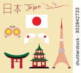 japan tokyo asian olympics...   Shutterstock .eps vector #302842733