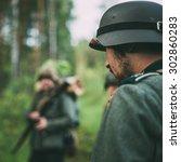 svetlahorsk  belarus   june 20  ... | Shutterstock . vector #302860283