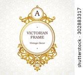 vector golden frame in... | Shutterstock .eps vector #302883317