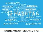 vector hashtag world map... | Shutterstock .eps vector #302919473