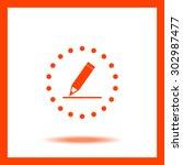 pen   vector icon | Shutterstock .eps vector #302987477