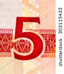Small photo of 5 Gambian dalasi bank note. Gambian dalasi is the national currency of Gambia