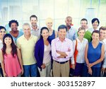 Group Of Business People In Th...