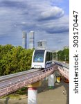 Monorail In Moscow  Russia