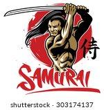 samurai warrior with muscle... | Shutterstock .eps vector #303174137
