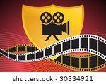 video camera | Shutterstock . vector #30334921
