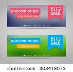 banner design for sale on... | Shutterstock .eps vector #303418073
