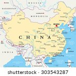 china political map with... | Shutterstock .eps vector #303543287