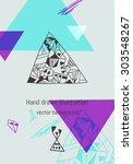 geometric elements. vector...   Shutterstock .eps vector #303548267