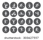 silhouette figures of athletes