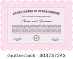 diploma or certificate template.... | Shutterstock .eps vector #303737243