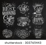 set of coffee signs with... | Shutterstock .eps vector #303765443