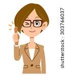 women's suits thumb up | Shutterstock .eps vector #303766037