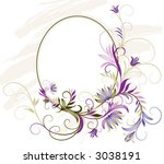 spring floral oval decoration
