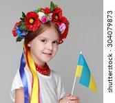portrait of joyful young girl... | Shutterstock . vector #304079873