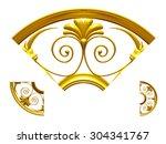 "golden ornamental segment  ""duo""... | Shutterstock . vector #304341767"