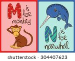 Colorful Children Alphabet Wit...