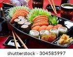 japanese food | Shutterstock . vector #304585997