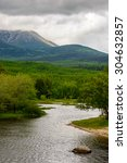 Small photo of Katahdin Woods and Waters National Monument