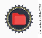folder icon   vector   eps10...