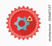gear icon   vector   eps10 ...