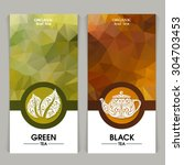vector set of templates... | Shutterstock .eps vector #304703453