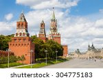 Moscow  Russia  Red Square  Gu...