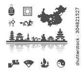 china icons set vector | Shutterstock .eps vector #304821527