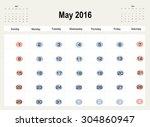 vector planning calendar may... | Shutterstock .eps vector #304860947