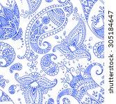 ethnic indian paisley seamless...   Shutterstock .eps vector #305184647