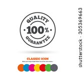 100  quality guarantee sign... | Shutterstock .eps vector #305369663
