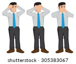 vector illustration of... | Shutterstock .eps vector #305383067