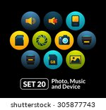 flat icons set 20   audio and...