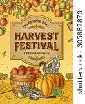 harvest festival poster | Shutterstock . vector #305882873
