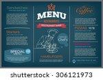 menu restaurant template. | Shutterstock .eps vector #306121973