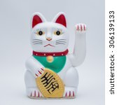 Isolated Fortune Or Lucky Cat...