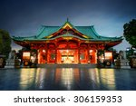 kanda shrine in tokyo  japan | Shutterstock . vector #306159353