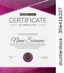 vector certificate template. | Shutterstock .eps vector #306416207