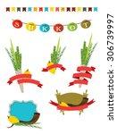 sukot collection    four... | Shutterstock .eps vector #306739997