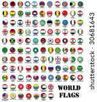 set of 115 world most important ... | Shutterstock . vector #30681643